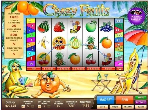 Игровой автомат Fruit Smoothis (Фруктовый смузи)