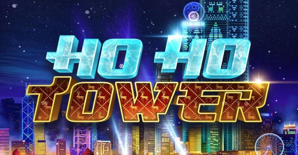 Автомат Ho Ho Ho (Хо Хо Хо) — играй бесплатно онлайн